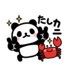 ぶなんなパンダ/ダジャレ(個別スタンプ:12)