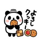 ぶなんなパンダ/ダジャレ(個別スタンプ:13)