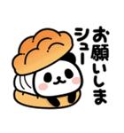 ぶなんなパンダ/ダジャレ(個別スタンプ:14)