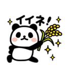 ぶなんなパンダ/ダジャレ(個別スタンプ:16)
