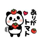 ぶなんなパンダ/ダジャレ(個別スタンプ:18)