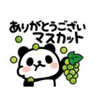 ぶなんなパンダ/ダジャレ(個別スタンプ:19)