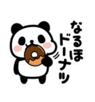 ぶなんなパンダ/ダジャレ(個別スタンプ:22)