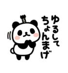 ぶなんなパンダ/ダジャレ(個別スタンプ:23)