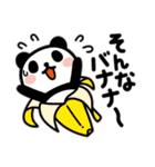 ぶなんなパンダ/ダジャレ(個別スタンプ:25)