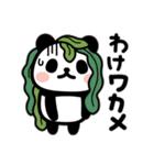 ぶなんなパンダ/ダジャレ(個別スタンプ:26)