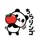 ぶなんなパンダ/ダジャレ(個別スタンプ:27)