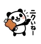 ぶなんなパンダ/ダジャレ(個別スタンプ:28)