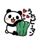 ぶなんなパンダ/ダジャレ(個別スタンプ:29)