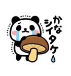 ぶなんなパンダ/ダジャレ(個別スタンプ:30)