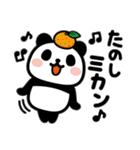 ぶなんなパンダ/ダジャレ(個別スタンプ:31)