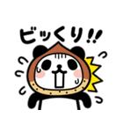 ぶなんなパンダ/ダジャレ(個別スタンプ:32)