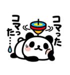ぶなんなパンダ/ダジャレ(個別スタンプ:34)