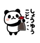 ぶなんなパンダ/ダジャレ(個別スタンプ:36)