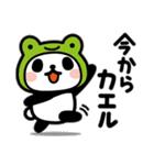 ぶなんなパンダ/ダジャレ(個別スタンプ:37)