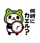 ぶなんなパンダ/ダジャレ(個別スタンプ:38)