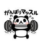ぶなんなパンダ/ダジャレ(個別スタンプ:39)