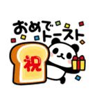 ぶなんなパンダ/ダジャレ(個別スタンプ:40)