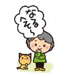 ばぁばの❤︎懐かしい昭和の言葉Bigスタンプ(個別スタンプ:26)