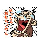 イラッと飛び出す★お猿さん【関西弁】(個別スタンプ:6)