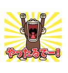 イラッと飛び出す★お猿さん【関西弁】(個別スタンプ:7)