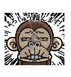 イラッと飛び出す★お猿さん【関西弁】(個別スタンプ:8)