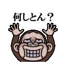 イラッと飛び出す★お猿さん【関西弁】(個別スタンプ:9)