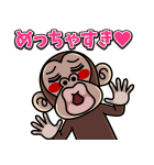 イラッと飛び出す★お猿さん【関西弁】(個別スタンプ:12)