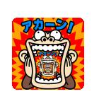 イラッと飛び出す★お猿さん【関西弁】(個別スタンプ:15)