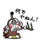 イラッと飛び出す★お猿さん【関西弁】(個別スタンプ:16)