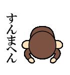 イラッと飛び出す★お猿さん【関西弁】(個別スタンプ:19)