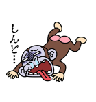 イラッと飛び出す★お猿さん【関西弁】(個別スタンプ:20)