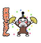イラッと飛び出す★お猿さん【関西弁】(個別スタンプ:21)