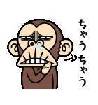 イラッと飛び出す★お猿さん【関西弁】(個別スタンプ:23)