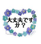 ✳︎大人の女性✳︎お花の挨拶メッセージ(個別スタンプ:2)