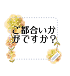 ✳︎大人の女性✳︎お花の挨拶メッセージ(個別スタンプ:3)