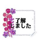 ✳︎大人の女性✳︎お花の挨拶メッセージ(個別スタンプ:4)