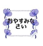 ✳︎大人の女性✳︎お花の挨拶メッセージ(個別スタンプ:5)