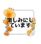 ✳︎大人の女性✳︎お花の挨拶メッセージ(個別スタンプ:6)