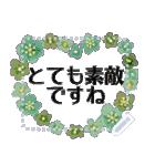 ✳︎大人の女性✳︎お花の挨拶メッセージ(個別スタンプ:7)