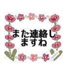 ✳︎大人の女性✳︎お花の挨拶メッセージ(個別スタンプ:8)