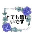 ✳︎大人の女性✳︎お花の挨拶メッセージ(個別スタンプ:9)