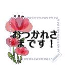 ✳︎大人の女性✳︎お花の挨拶メッセージ(個別スタンプ:10)