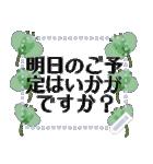 ✳︎大人の女性✳︎お花の挨拶メッセージ(個別スタンプ:11)
