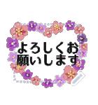 ✳︎大人の女性✳︎お花の挨拶メッセージ(個別スタンプ:12)