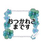 ✳︎大人の女性✳︎お花の挨拶メッセージ(個別スタンプ:13)