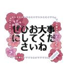 ✳︎大人の女性✳︎お花の挨拶メッセージ(個別スタンプ:14)