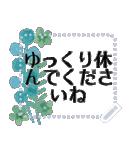 ✳︎大人の女性✳︎お花の挨拶メッセージ(個別スタンプ:15)