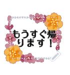 ✳︎大人の女性✳︎お花の挨拶メッセージ(個別スタンプ:16)