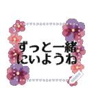 ✳︎大人の女性✳︎お花の挨拶メッセージ(個別スタンプ:18)
